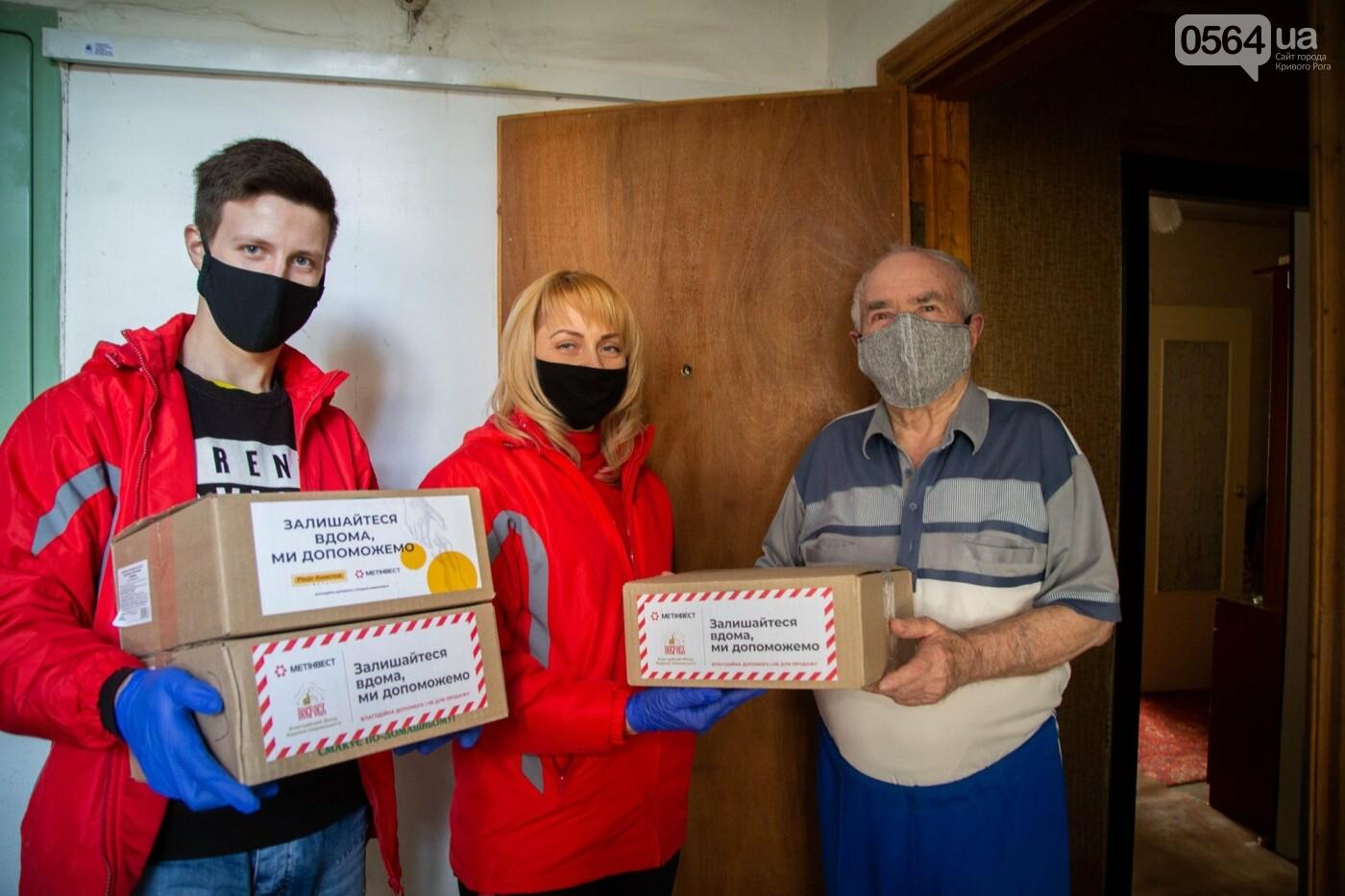 Сотрудники из «молодежек» Метинвеста проведали ветеранов производства накануне Дня пожилых людей , фото-5