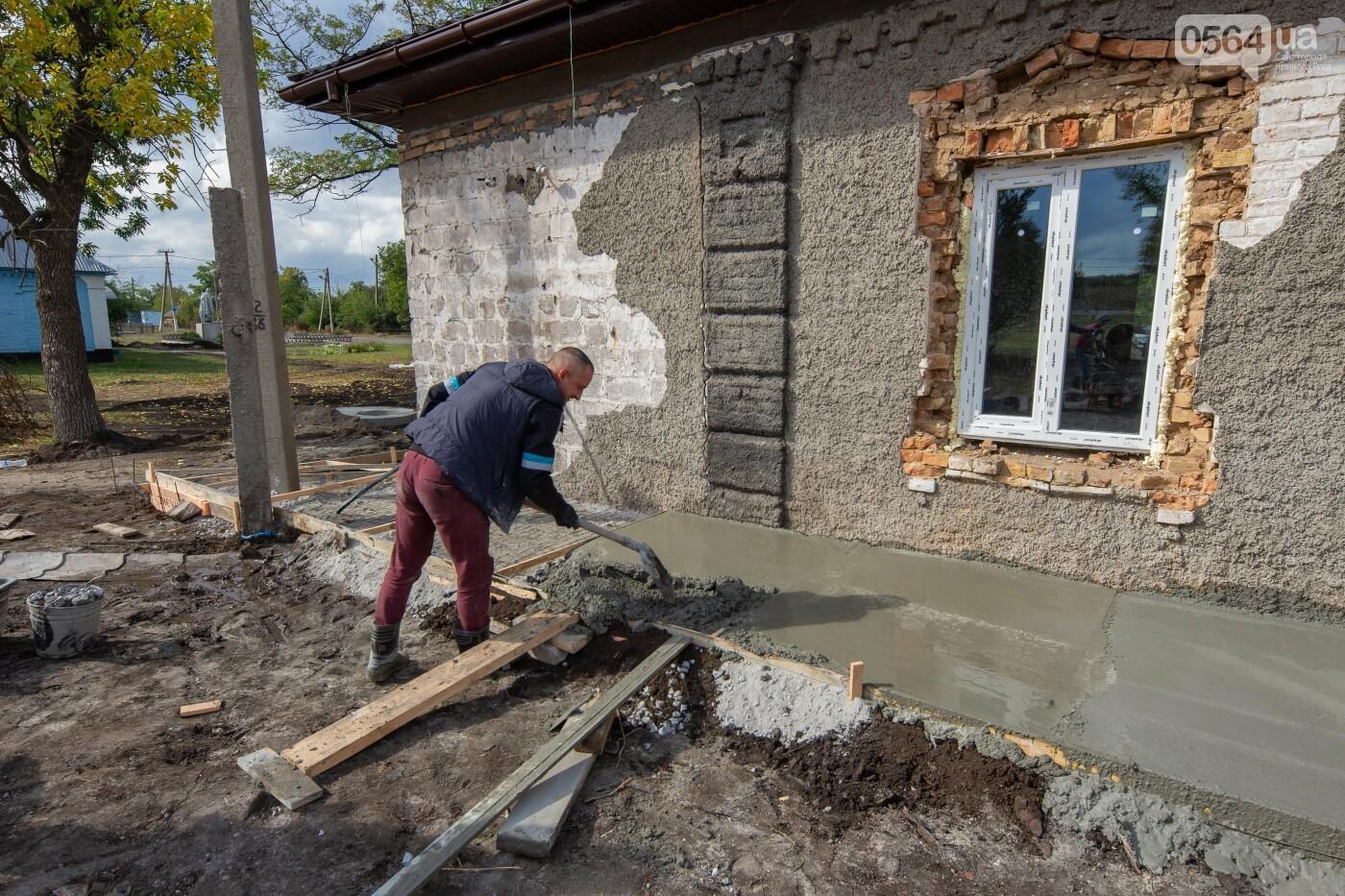 Компания Метинвест продолжает реализацию инфраструктурных проектов в селах Глееватской громады, фото-1