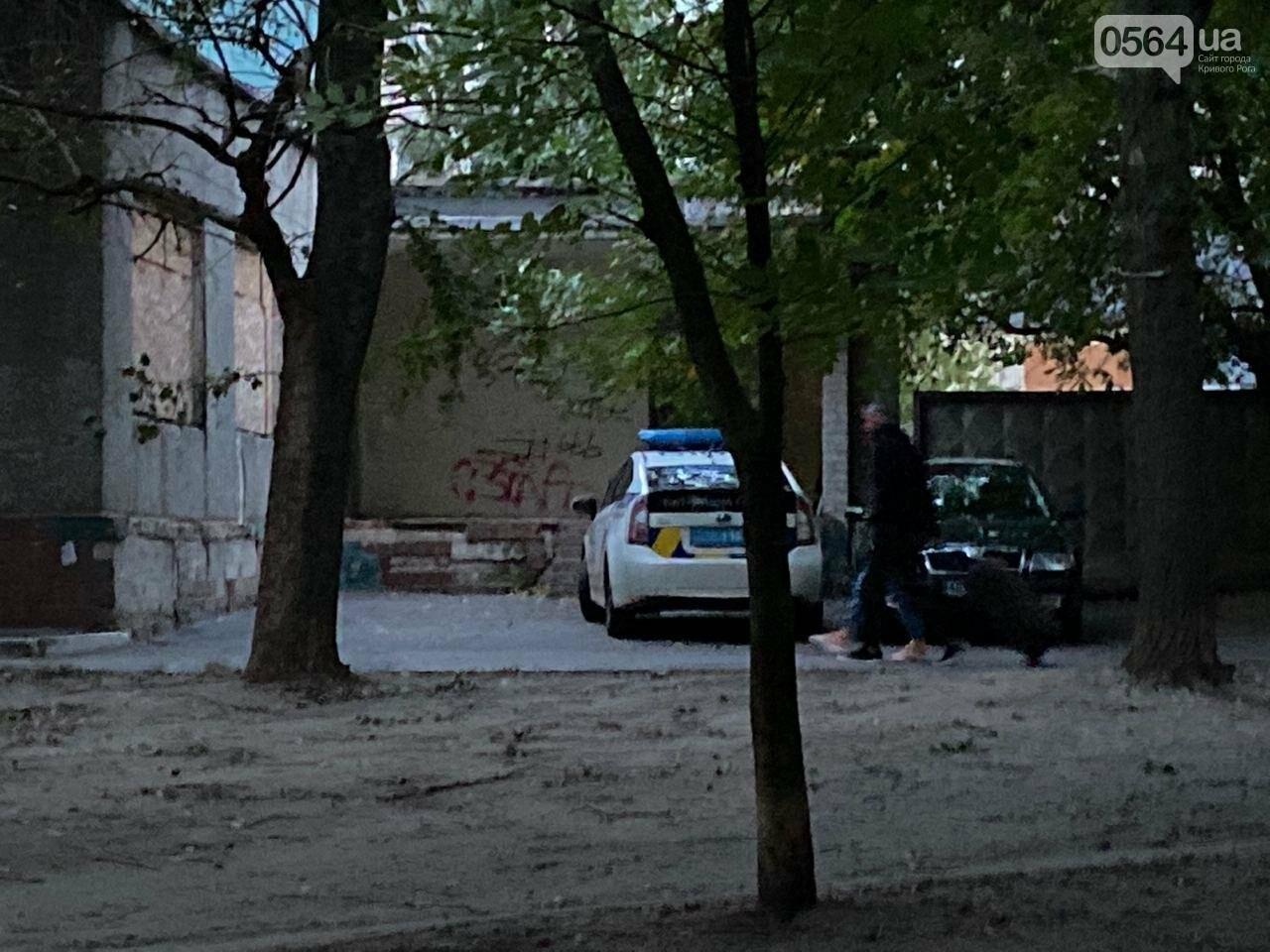В Кривом Роге погиб мужчина, упавший с 5 этажа жилого дома, - ФОТО 18+, фото-8