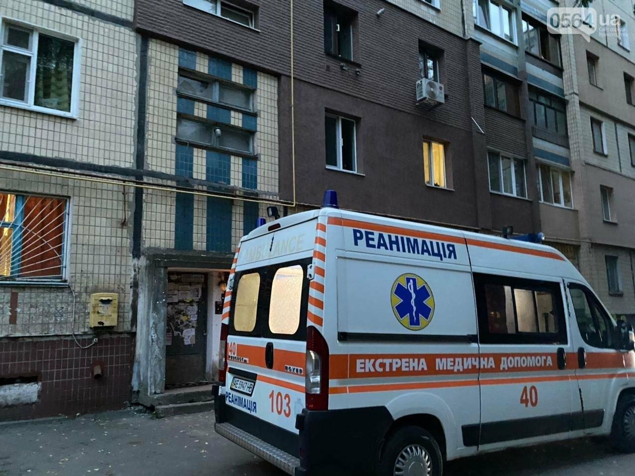 В Кривом Роге погиб мужчина, упавший с 5 этажа жилого дома, - ФОТО 18+, фото-6