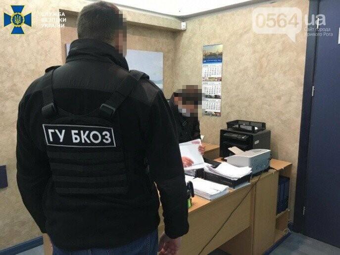 На Днепропетровщине разоблачили коррупционный механизм при проведении чиновниками тендеров, - ФОТО, фото-3