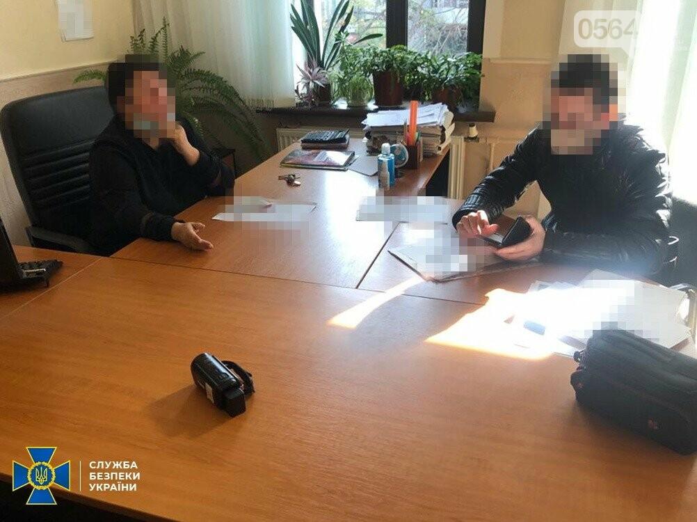 На Днепропетровщине разоблачили коррупционный механизм при проведении чиновниками тендеров, - ФОТО, фото-4