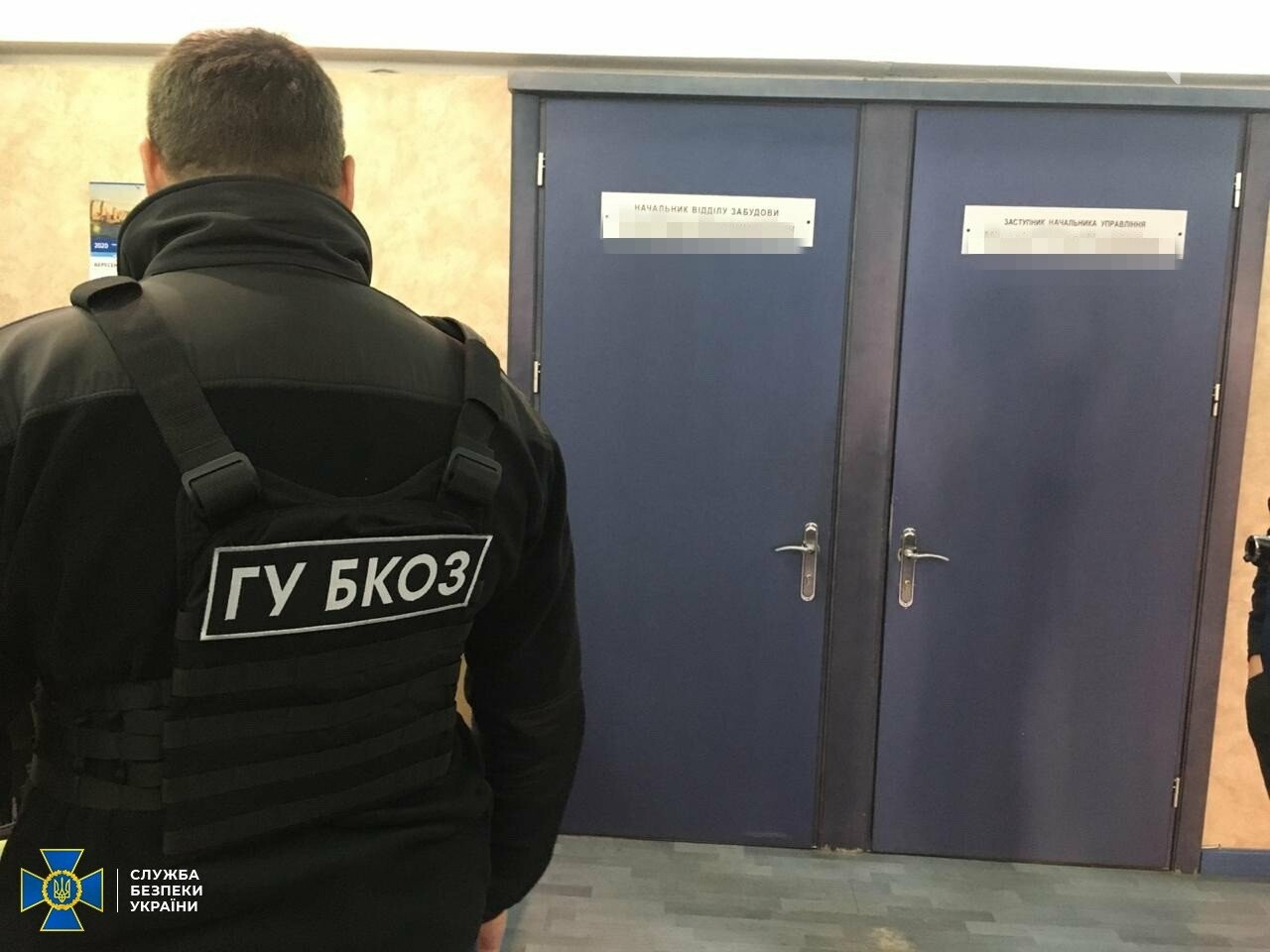 На Днепропетровщине разоблачили коррупционный механизм при проведении чиновниками тендеров, - ФОТО, фото-5