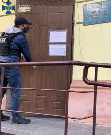 На Днепропетровщине разоблачили коррупционный механизм при проведении чиновниками тендеров, - ФОТО, фото-6