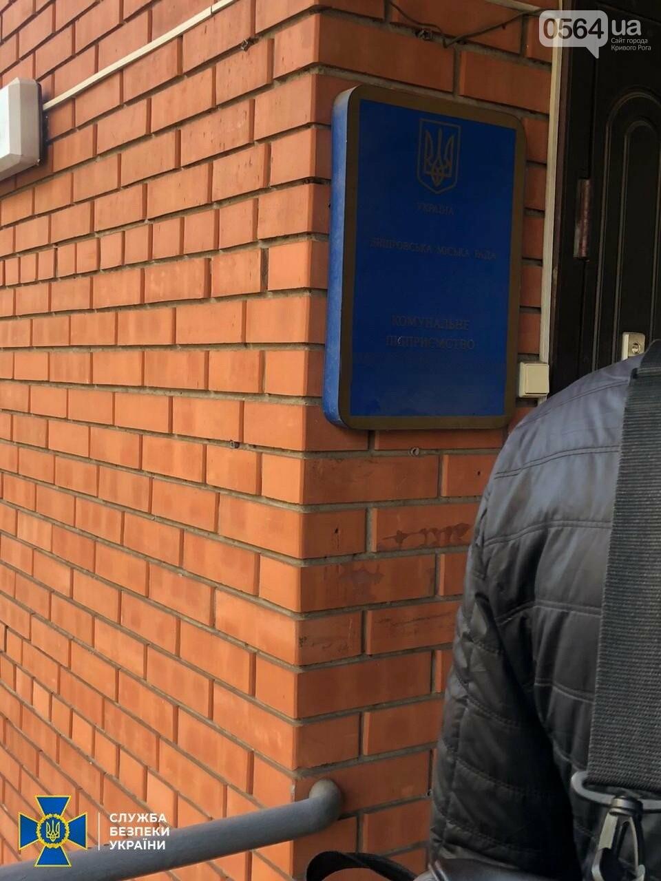 На Днепропетровщине разоблачили коррупционный механизм при проведении чиновниками тендеров, - ФОТО, фото-7