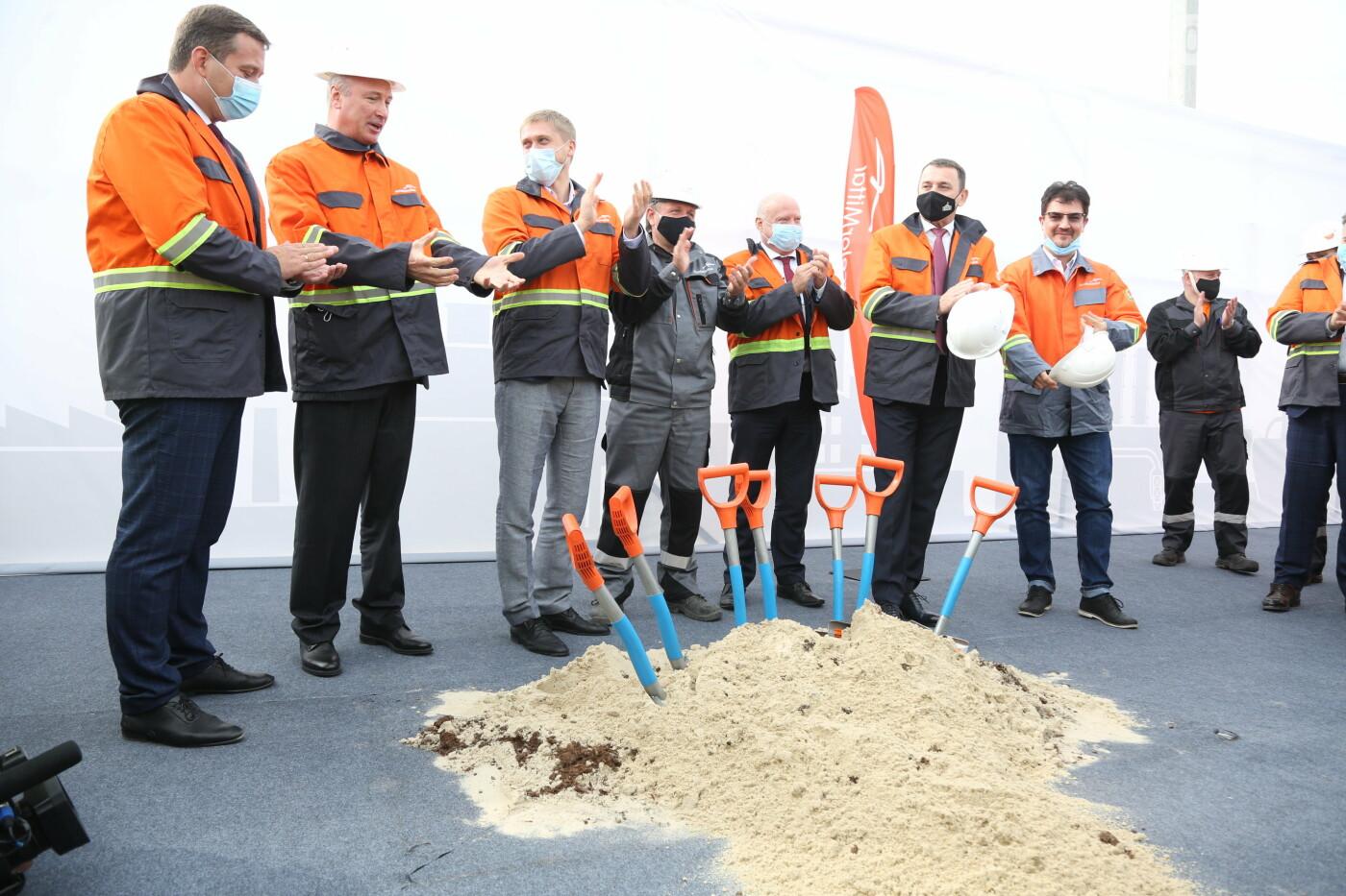 АрселорМиттал Кривой Рог заложил первый символический камень новой фабрики окомкования, фото-1