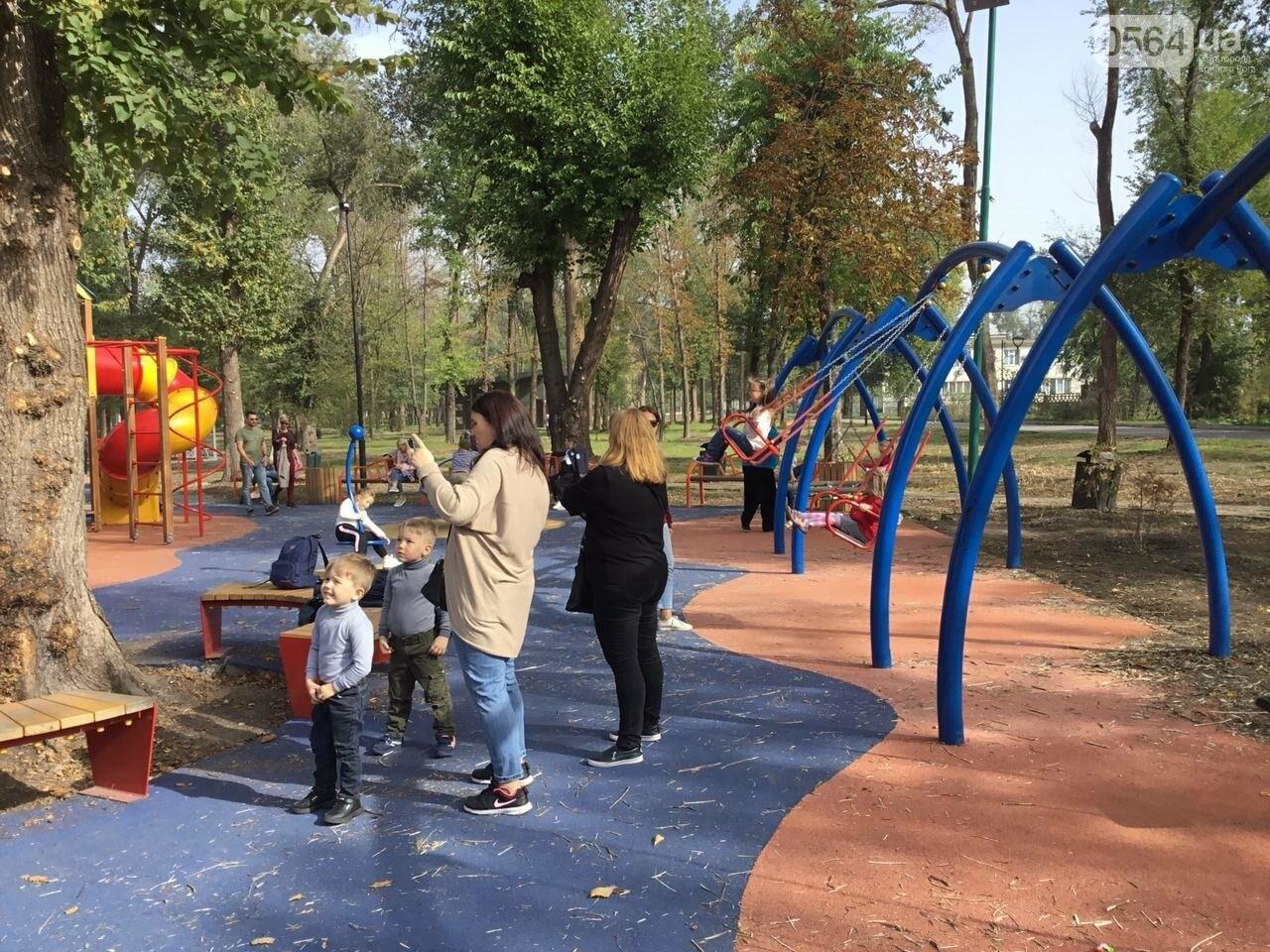 В Гданцевском парке наводят порядок. Как выглядит парк после покоса амброзии, - ФОТО, ВИДЕО, фото-55