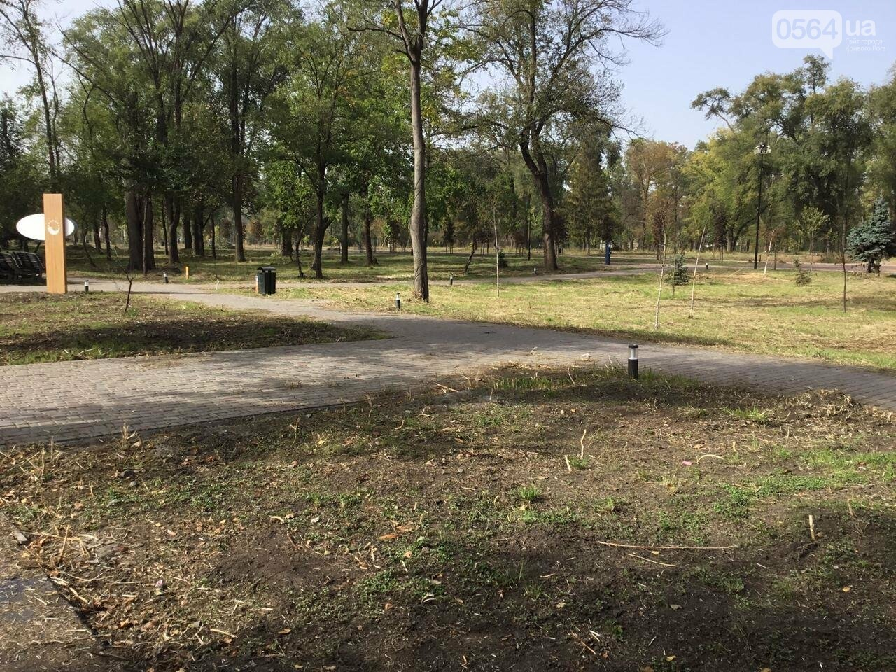 В Гданцевском парке наводят порядок. Как выглядит парк после покоса амброзии, - ФОТО, ВИДЕО, фото-60
