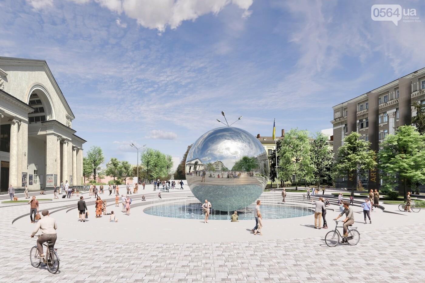 Дмитрий Шевчик презентовал Народную программу развития города , фото-4