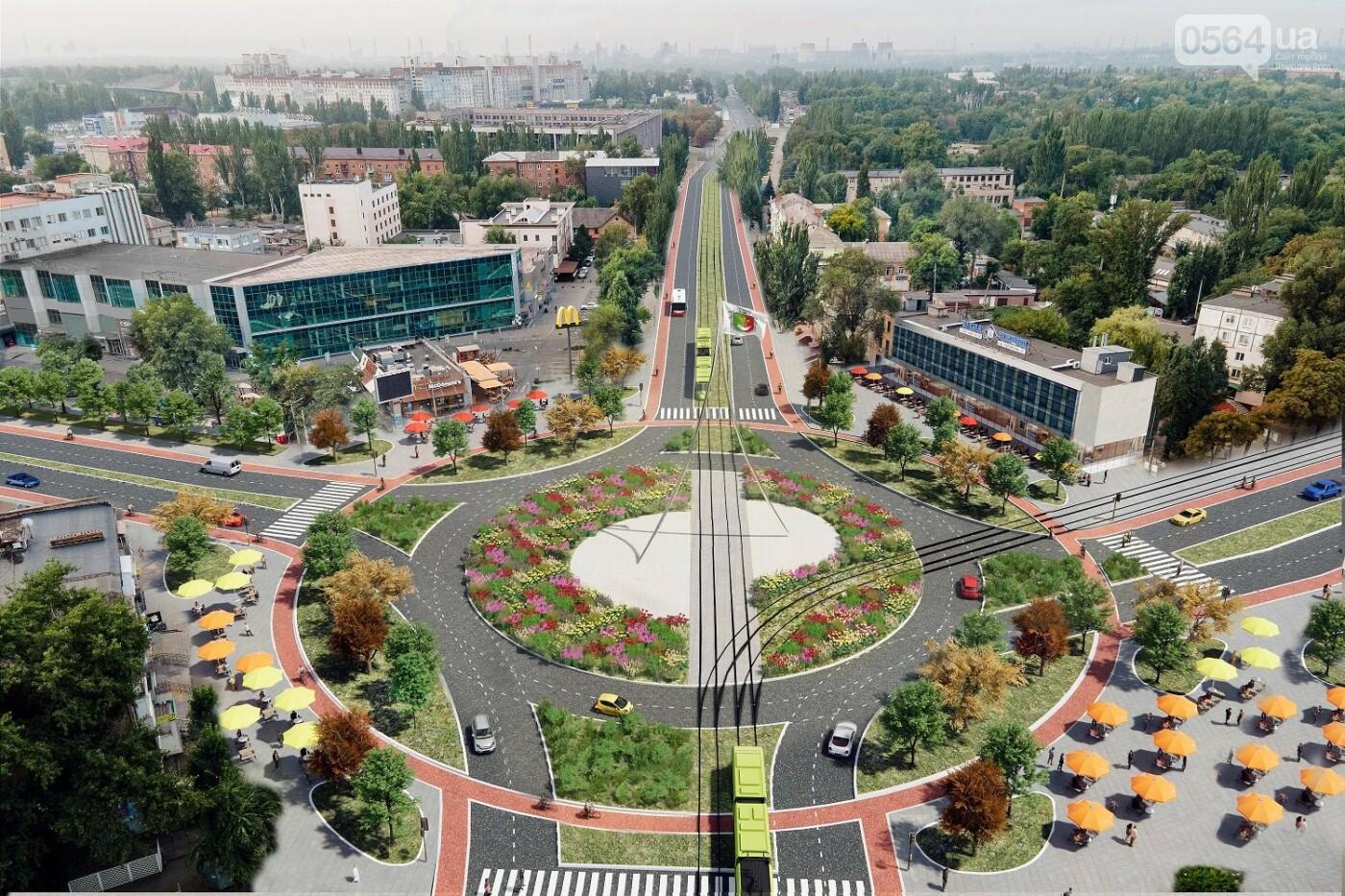 Дмитрий Шевчик презентовал Народную программу развития города , фото-1