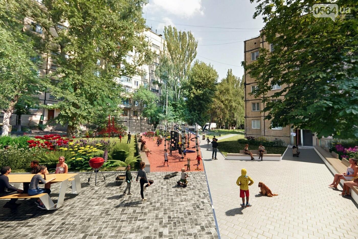Дмитрий Шевчик презентовал Народную программу развития города , фото-5