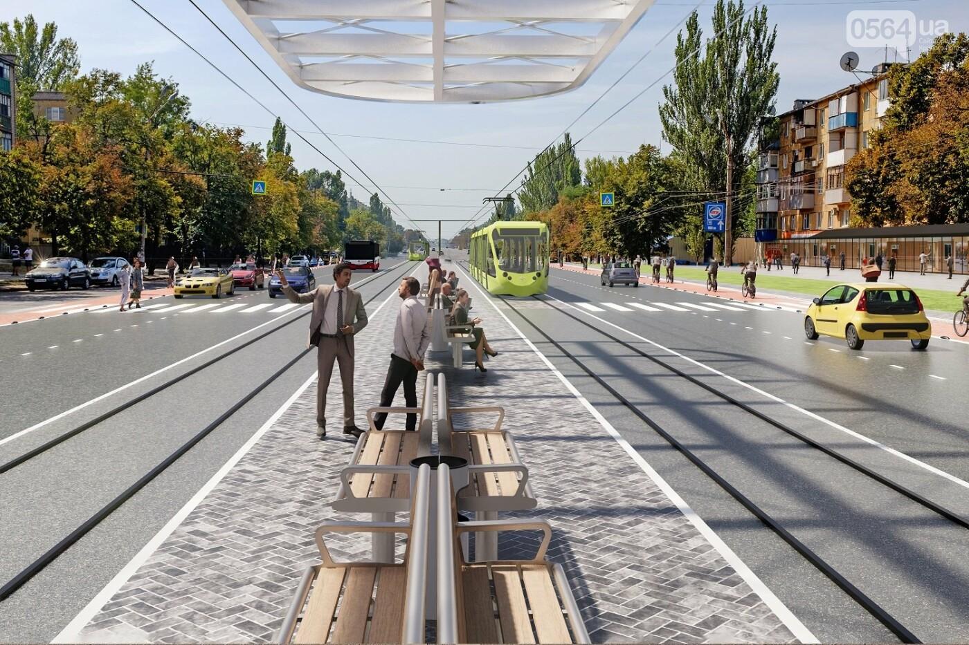 Дмитрий Шевчик презентовал Народную программу развития города , фото-3