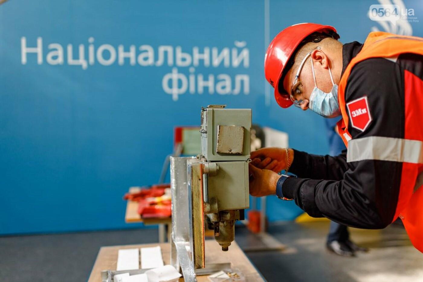 В Запорожье состоялся финал всеукраинского конкурса профессионального мастерства WorldSkills Ukraine - 2020, фото-1