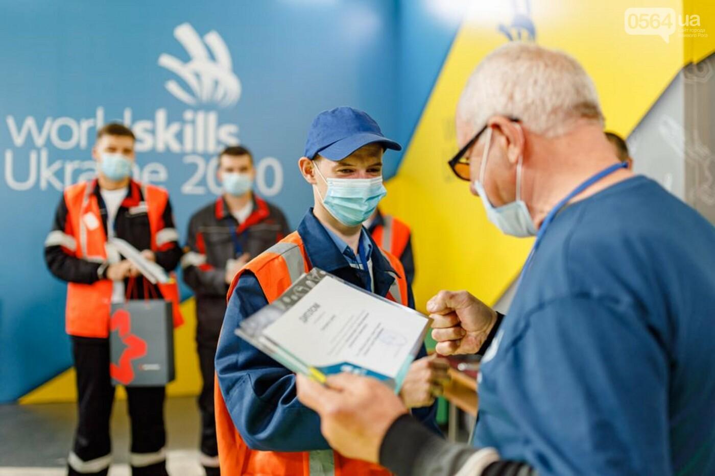 В Запорожье состоялся финал всеукраинского конкурса профессионального мастерства WorldSkills Ukraine - 2020, фото-3