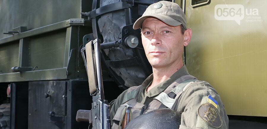 Они защищают Украину: истории криворожан, которые с начала войны обороняют территориальную целостность страны, - ФОТО, фото-3