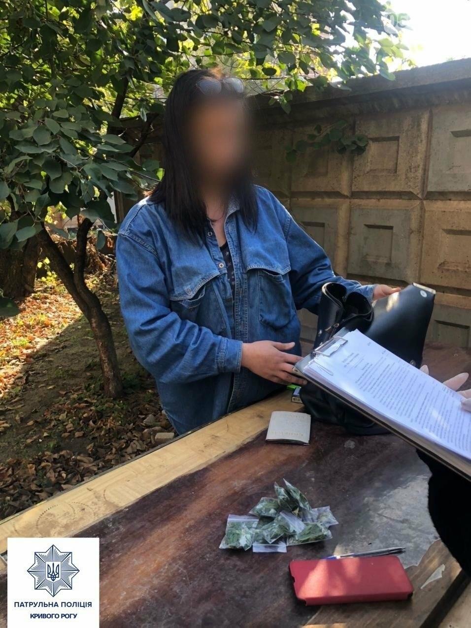 Патрульные рассказали, как за один день обнаружили наркотики у нескольких криворожан, - ФОТО, фото-1
