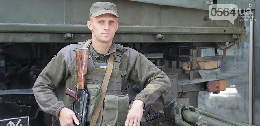 Они защищают Украину: истории криворожан, которые с начала войны обороняют территориальную целостность страны, - ФОТО, фото-1