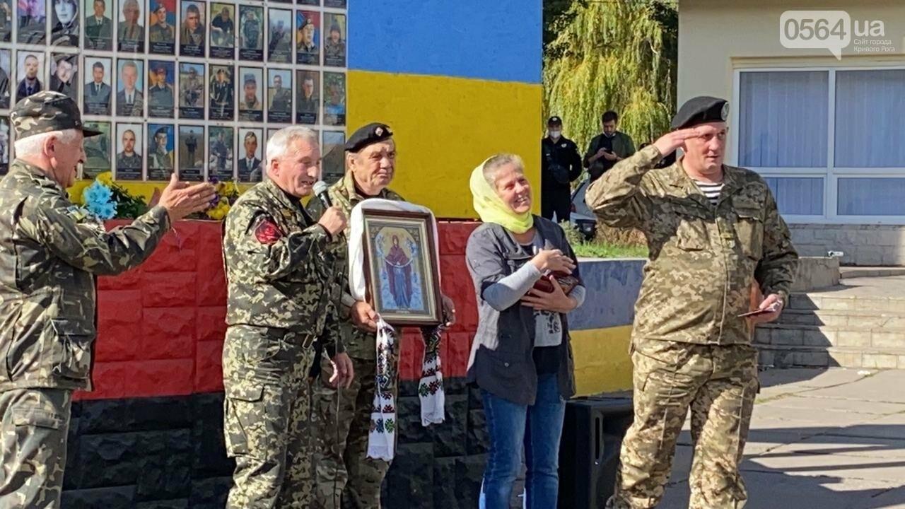 В Кривом Роге вручили награды бойцам АТО/ООС и волонтерам, - ФОТО, ВИДЕО , фото-16