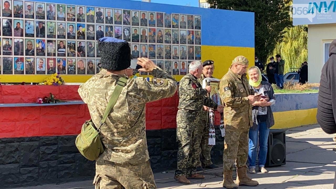 В Кривом Роге вручили награды бойцам АТО/ООС и волонтерам, - ФОТО, ВИДЕО , фото-21