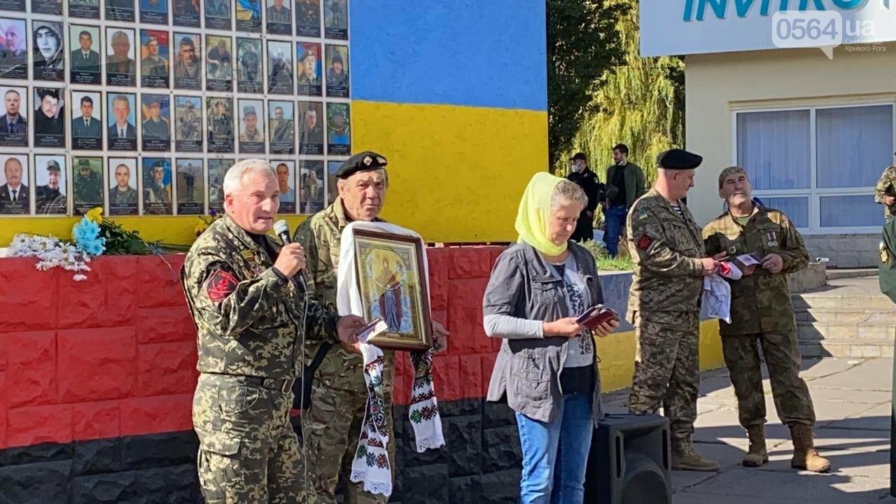 В Кривом Роге вручили награды бойцам АТО/ООС и волонтерам, - ФОТО, ВИДЕО , фото-24