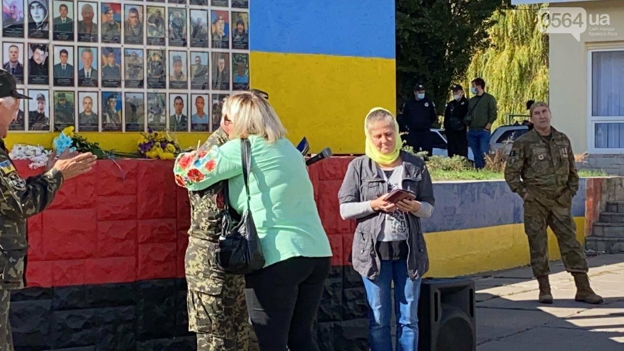 В Кривом Роге вручили награды бойцам АТО/ООС и волонтерам, - ФОТО, ВИДЕО , фото-28