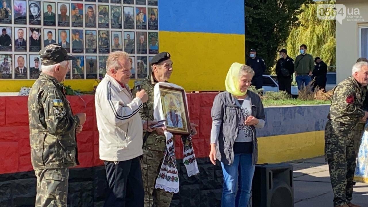 В Кривом Роге вручили награды бойцам АТО/ООС и волонтерам, - ФОТО, ВИДЕО , фото-32