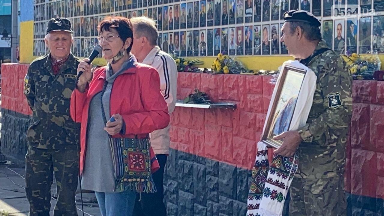 В Кривом Роге вручили награды бойцам АТО/ООС и волонтерам, - ФОТО, ВИДЕО , фото-37