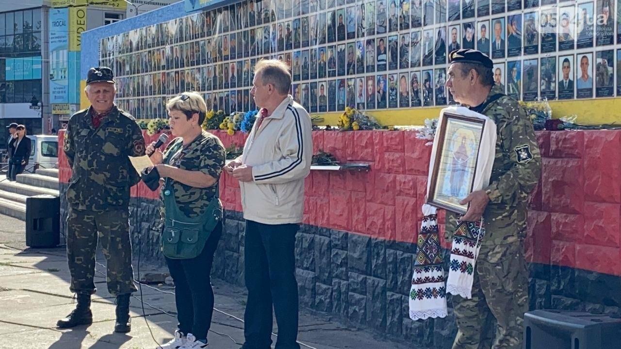 В Кривом Роге вручили награды бойцам АТО/ООС и волонтерам, - ФОТО, ВИДЕО , фото-43