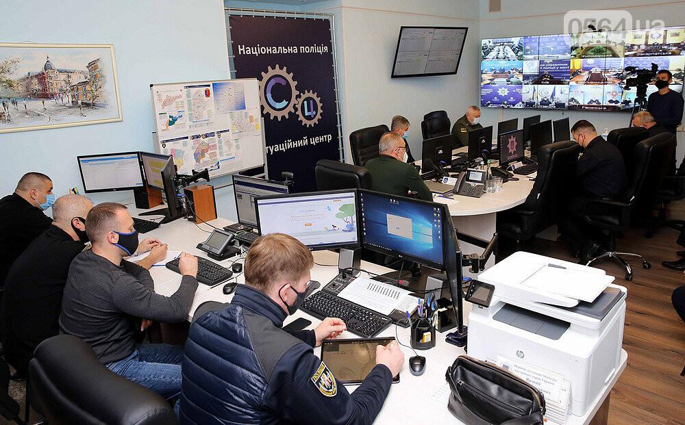 В МВД проводят штабные учения по подготовке к местным выборам, - ФОТО, ВИДЕО, фото-1