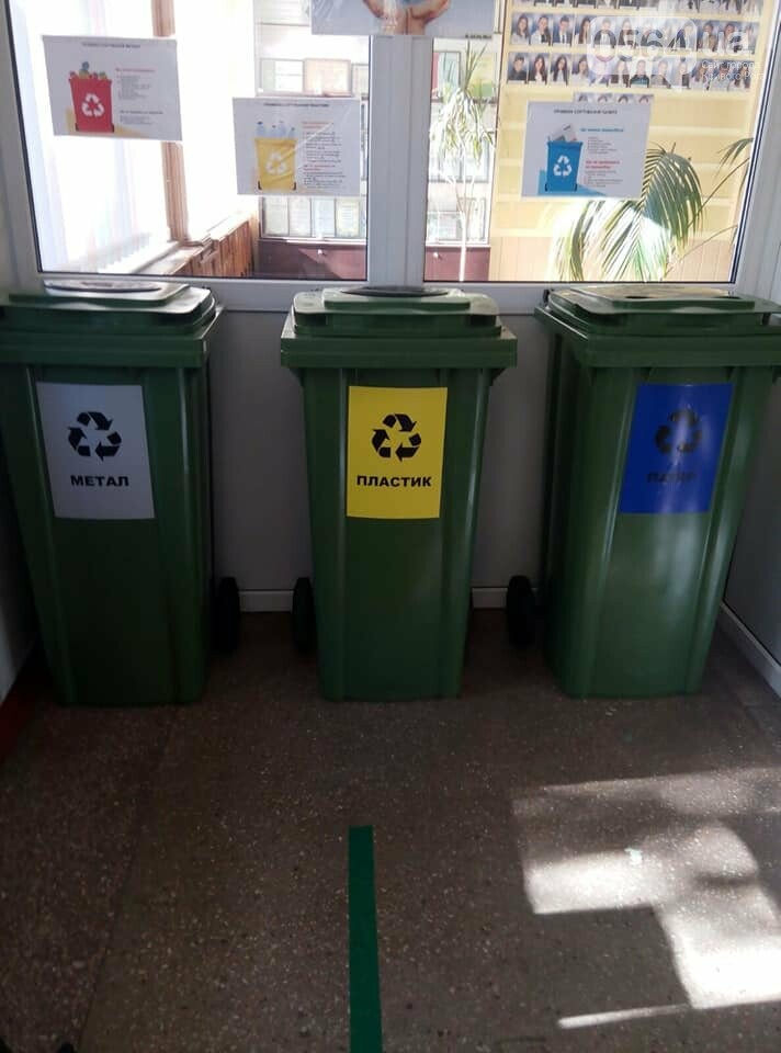 В 171 учебном учреждении Кривого Рога установили баки для раздельного сбора мусора, фото-9