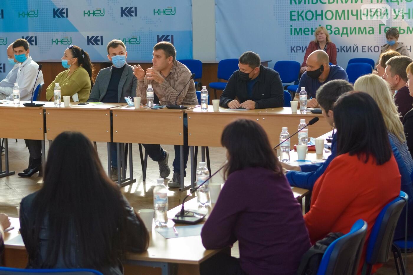 Проекти Народної програми Дмитра Шевчика: Міська програма розвитку підприємництва, фото-1