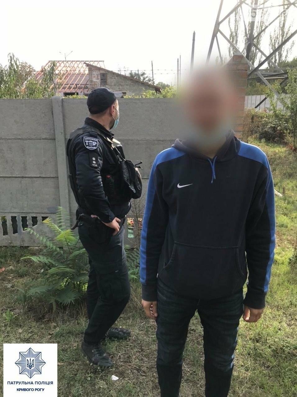 Криворожане вызвали полицию, увидев как возле дома употребляют наркотики, - ФОТО , фото-1
