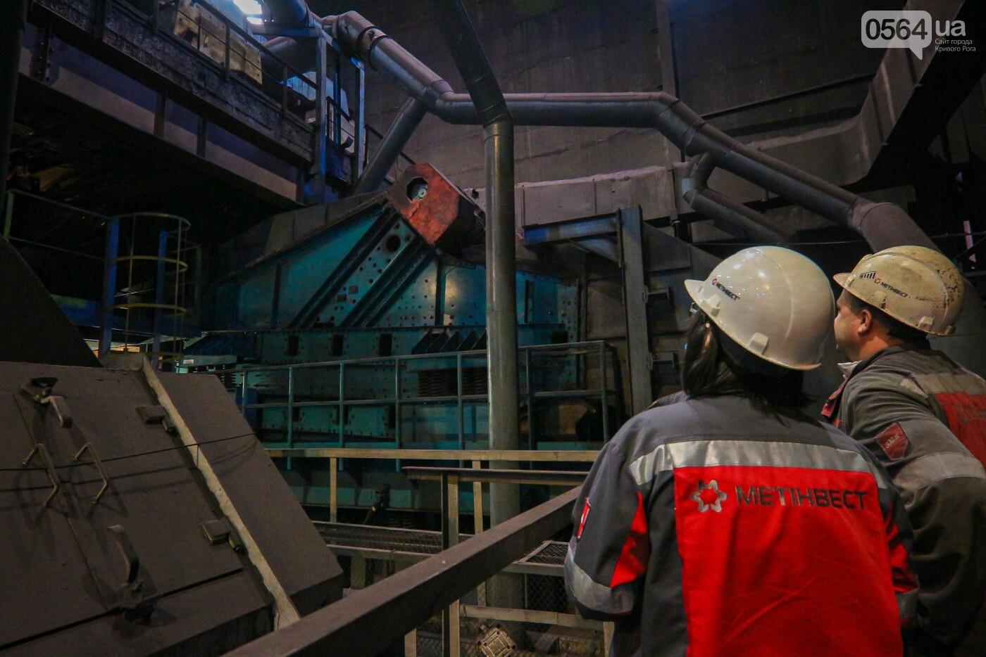 Ориентир на потребителя: на Северном ГОКе компании Метинвест внедряют технологии для повышения качества готовой продукции, фото-2