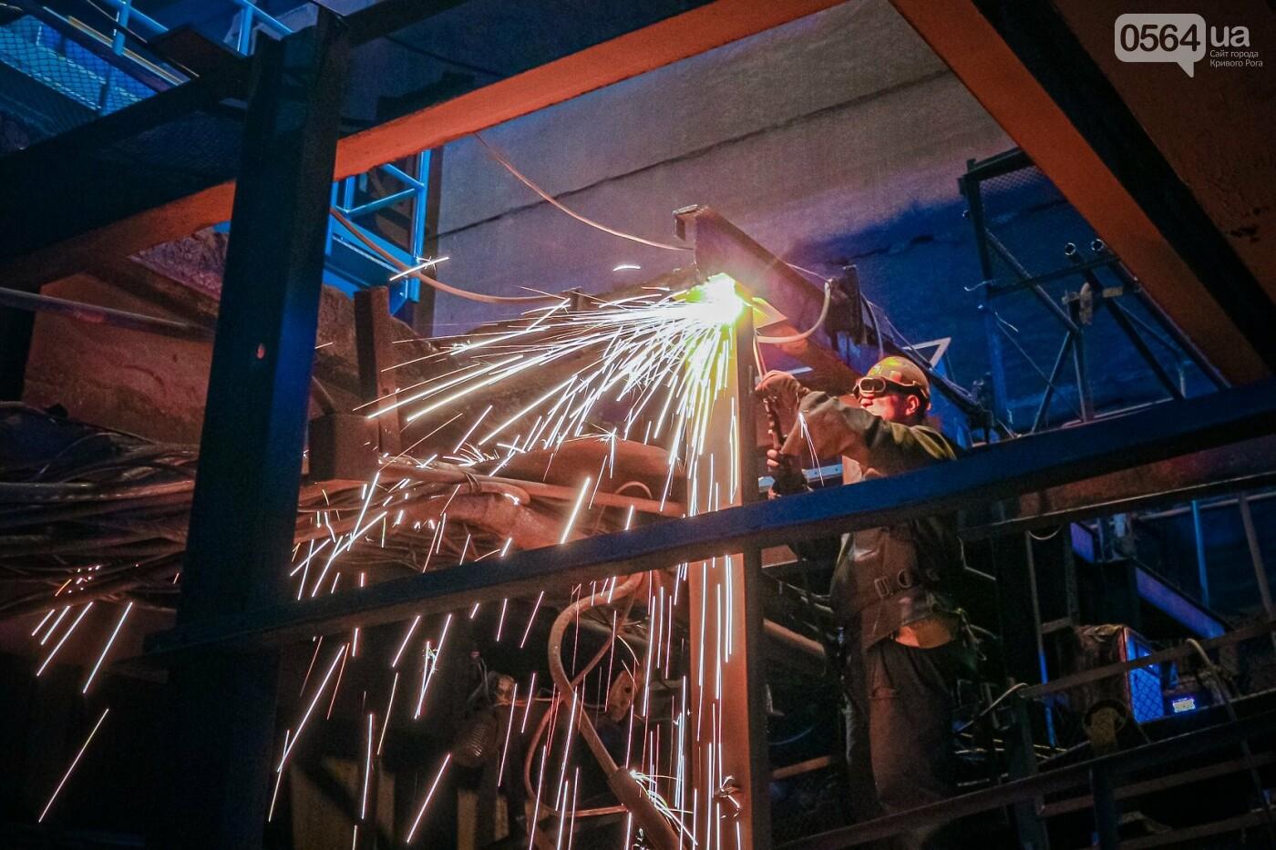 Ориентир на потребителя: на Северном ГОКе компании Метинвест внедряют технологии для повышения качества готовой продукции, фото-1