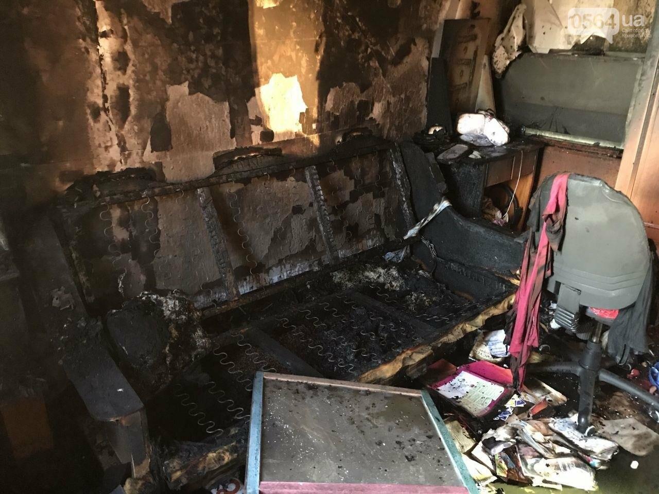 В Кривом Роге загорелась квартира, в которой никого не было, - ФОТО , фото-3