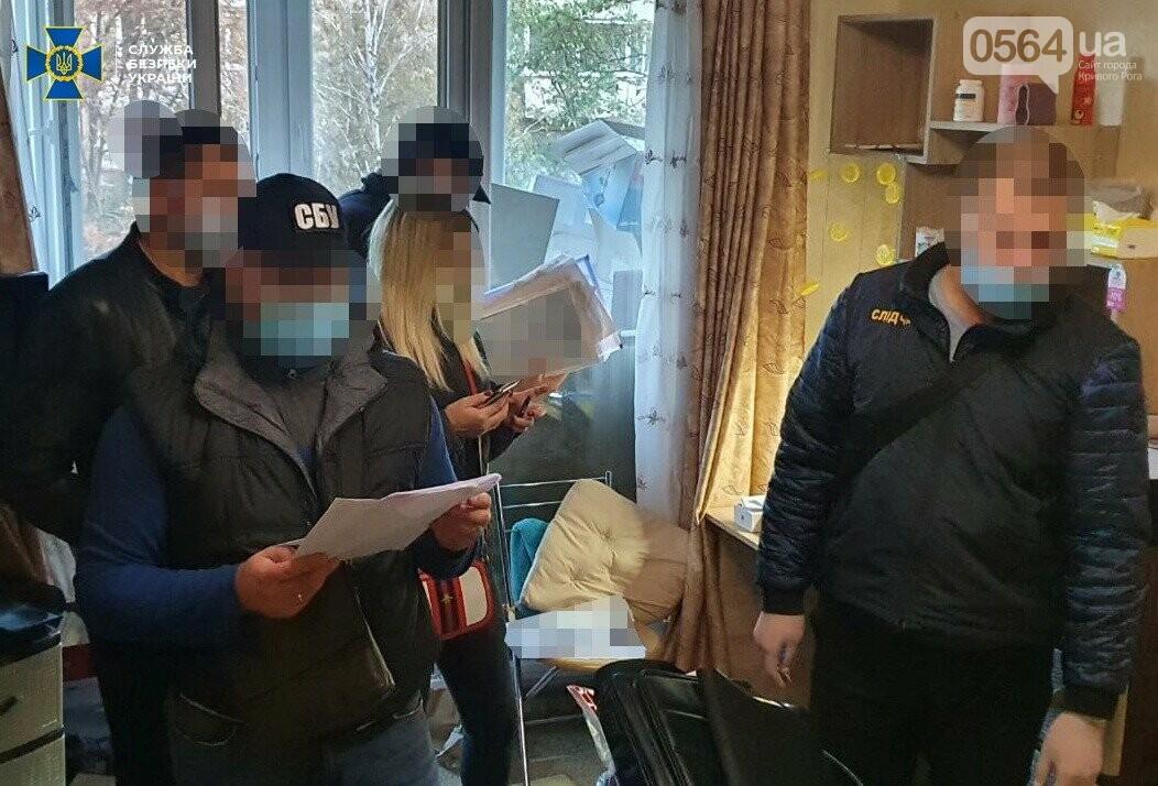 В Кривом Роге СБУ разоблачила межрегиональную организованную группировку торговцев оружием, - ФОТО, фото-7