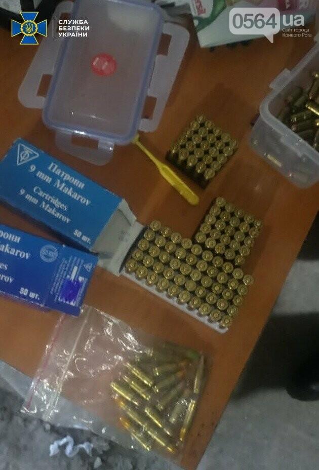 В Кривом Роге СБУ разоблачила межрегиональную организованную группировку торговцев оружием, - ФОТО, фото-2