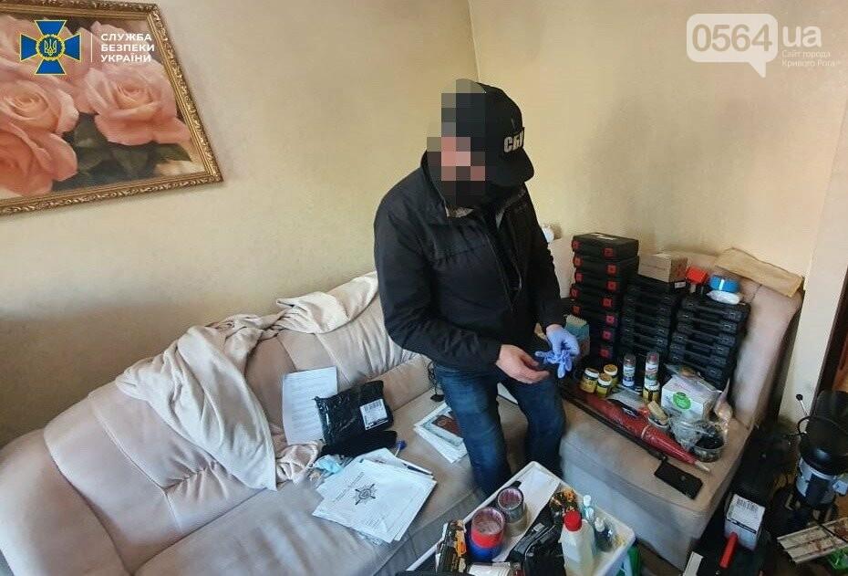 В Кривом Роге СБУ разоблачила межрегиональную организованную группировку торговцев оружием, - ФОТО, фото-3