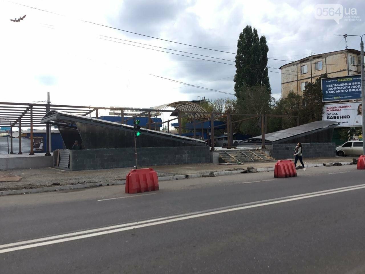 Как сегодня выглядит пешеходный переход на улице Лермонтова в Кривом Роге, - ФОТО, ВИДЕО, фото-7