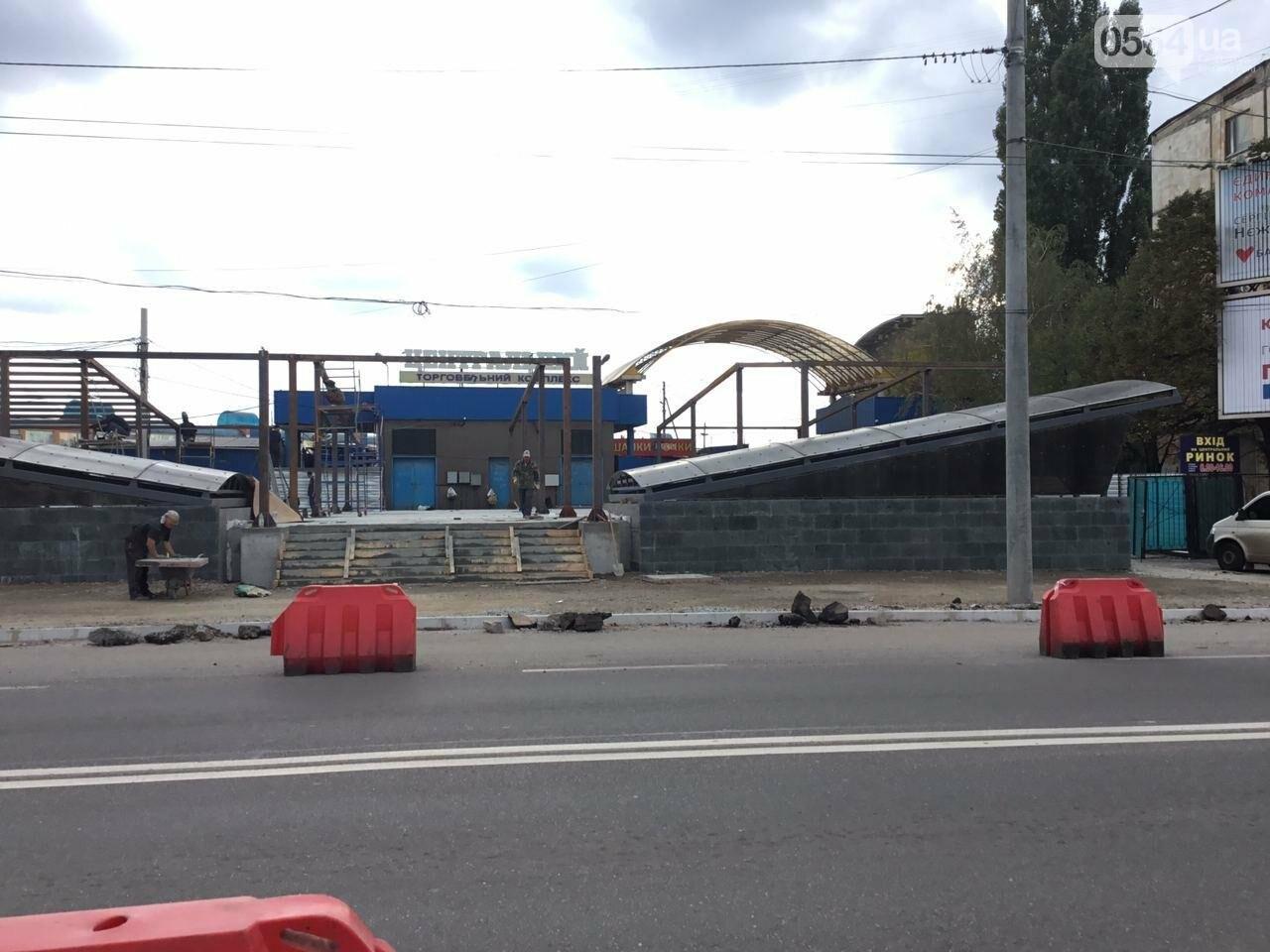 Как сегодня выглядит пешеходный переход на улице Лермонтова в Кривом Роге, - ФОТО, ВИДЕО, фото-9