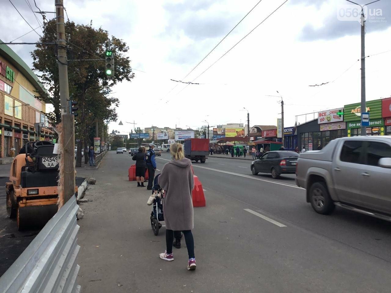 Как сегодня выглядит пешеходный переход на улице Лермонтова в Кривом Роге, - ФОТО, ВИДЕО, фото-11