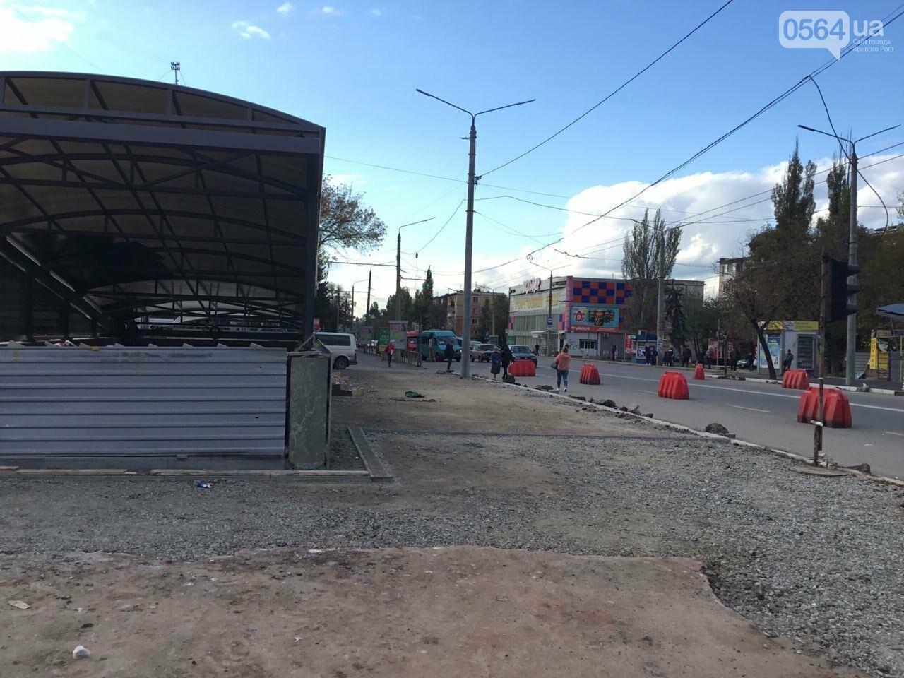 Как сегодня выглядит пешеходный переход на улице Лермонтова в Кривом Роге, - ФОТО, ВИДЕО, фото-15
