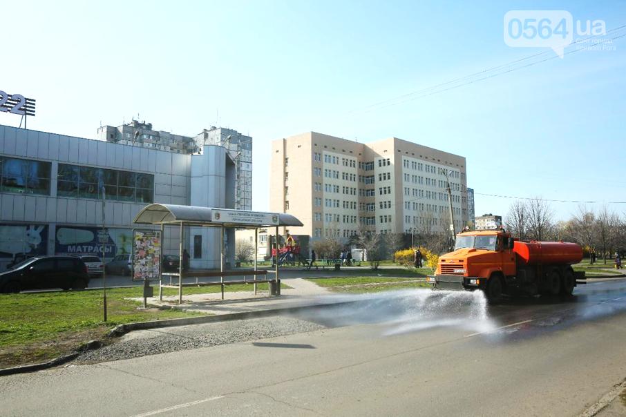 Кривой Рог получил дополнительно 78 миллионов гривен налогов от предприятий группы Метинвест, фото-5