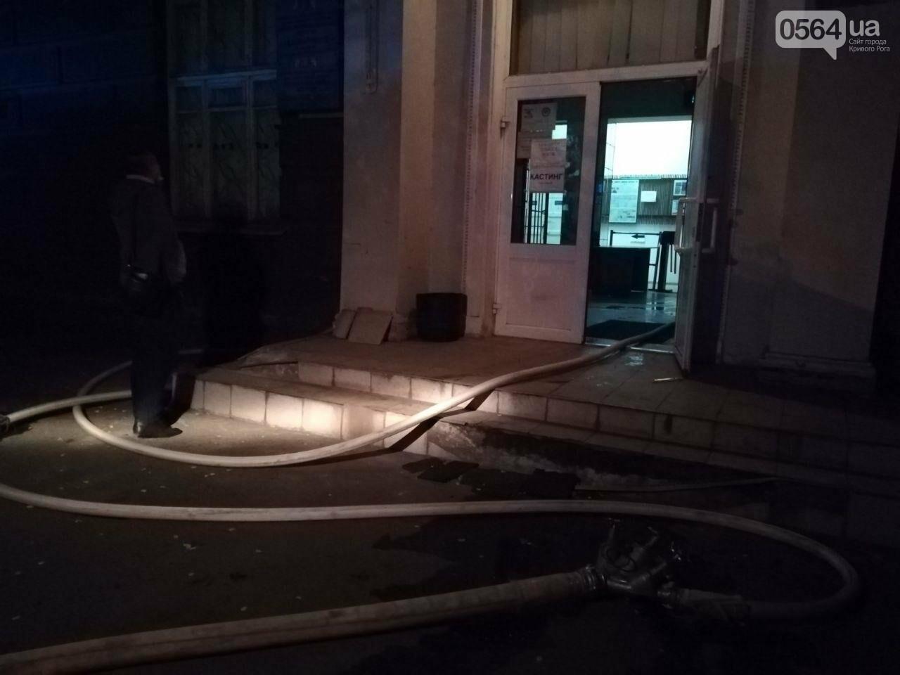 """В Кривом Роге вечером загорелось помещение """"Механобрчермета"""", - ФОТО, фото-3"""
