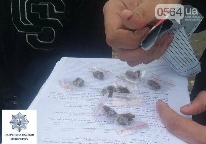 """У 18-летнего криворожанина, который неоднократно попадался с наркотиками, нашли пакетики с """"травкой"""", - ФОТО , фото-2"""