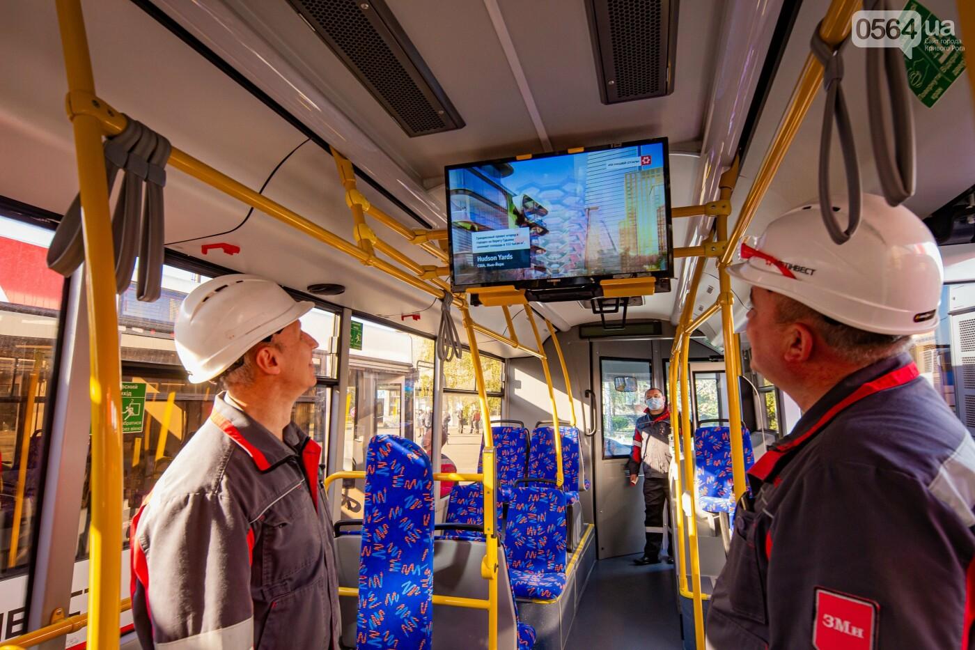 На СевГОКе обновили автопарк пассажирского транспорта для комфортной и безопасной перевозки сотрудников , фото-2
