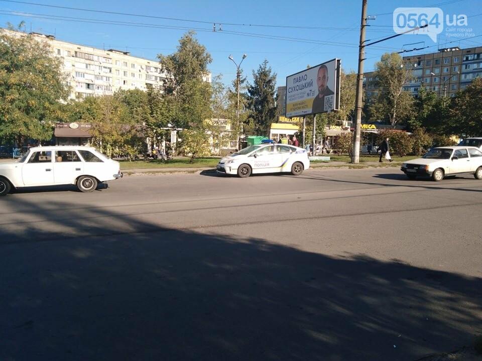 "В Кривом Роге ""Москвич"" и ""Таврия"" не поделили дорогу, - ФОТО , фото-4"