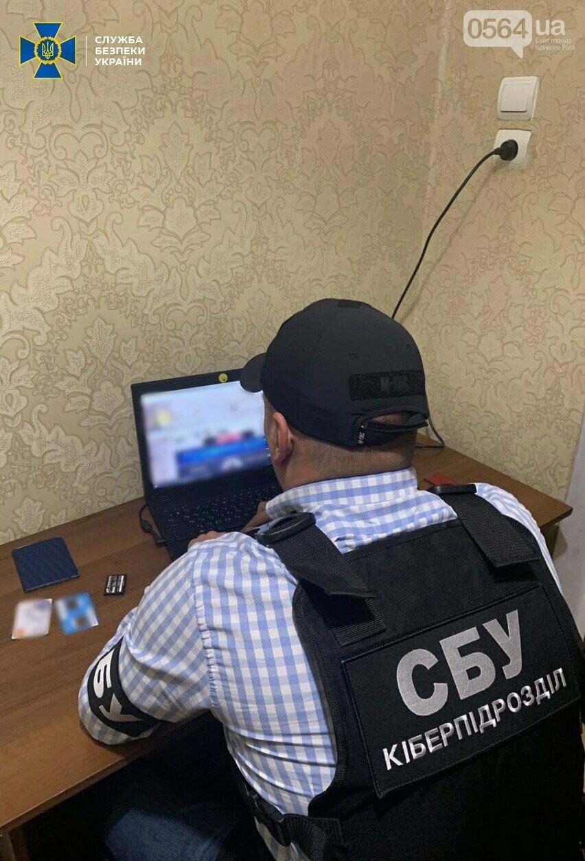 В Днепре СБУ блокировала продажу персональной базы данных граждан накануне местных выборов, - ФОТО , фото-3