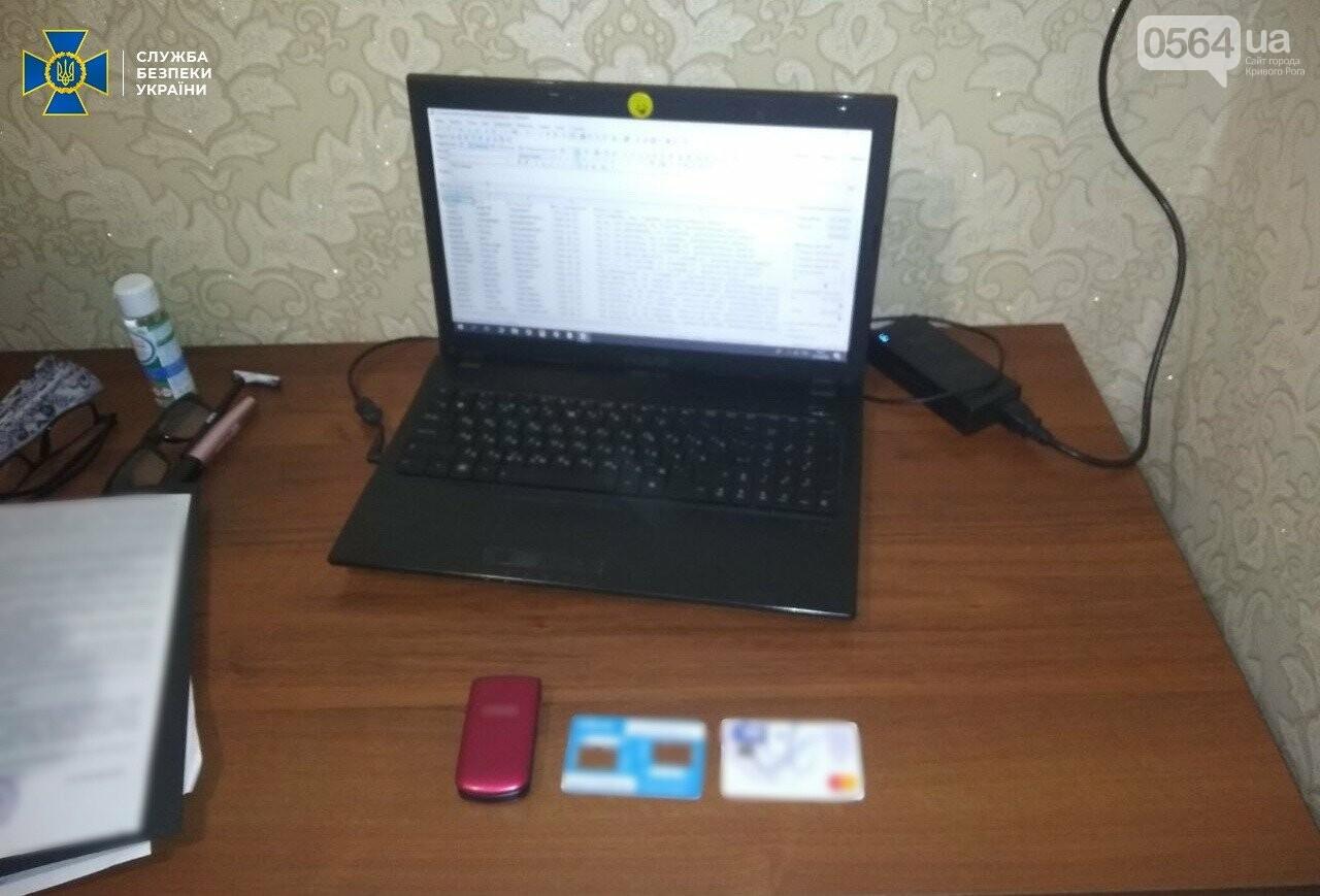 В Днепре СБУ блокировала продажу персональной базы данных граждан накануне местных выборов, - ФОТО , фото-2