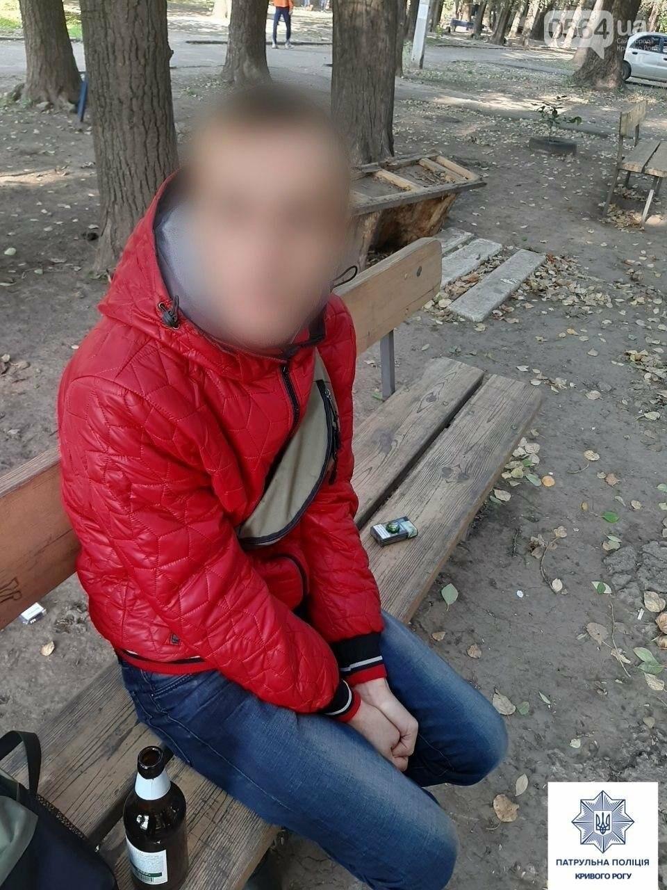 Криворожане показали патрульным наркодилера, - ФОТО , фото-1